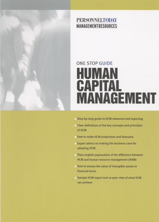 HCM guide cover2